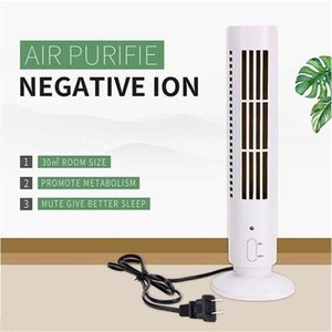 CAHOT Home Ionizer Air Purifier Household Air Cleaner Ionizer Negative Ion Generator Kitchen Pet Formaldehyde Remove Odor