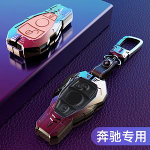 Mercedes-Benz 새로운 E-Class E200L E300L C260L A200L S 클래스 모든 포함 된 케이스 보호 쉘 버클 용 고급 키 케이스