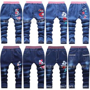 Children's Jeans with Plush and Thickened Pants