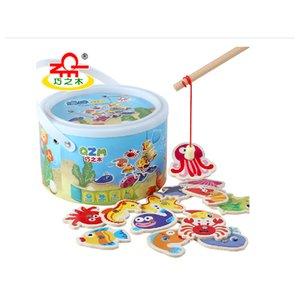 Juguete Baby Ocean Pesca juguete Educación de la primera infancia Educación Educativa Bloque de juguete, $ 5.36 Cada uno