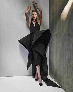 2021 Azzi & Osta Evening Dresses With Detachable Train Deep V Neck Halter Backless Sheath Prom Dress Party Wear Custom Made Program Gowns