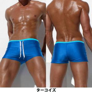 Men's swimming trunks Swimwear Shorts Sexy Men Briefs Sunga Gay Swim Wear Beach Shorts Bathing surfing Sport Swimsuit