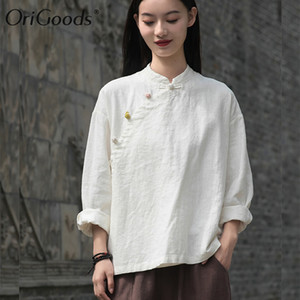 OriGoods Women Autumn Shirt Chinese Style Long Sleeve Shirt Ramie Yellow White Autumn Blouse Shirt For Women Loose Tops C348 A1112