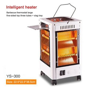 Smart Electric Heaters Multi-function Air Heater 2000w Home Use & Barbecue Dual-use Five-sided Speed Warmer Third Gear Adjustable