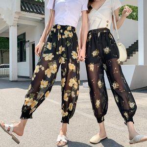 Summer Women Casual Floral Printed Chiffon Pants Plus Size Female Fashion Loose Elastic Waist Ninth Harem Pants