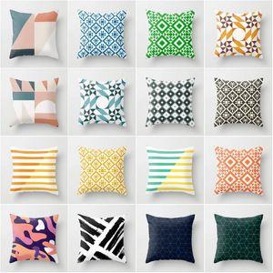 XUNYU Creative Geometric Printed Pillow Case Cushion Cover Bed Pillowcase for Car Sofa Home Decor 45x45cm YL032