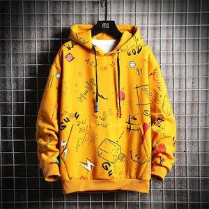 Moda para hombre Pullover Hooides gruesa ropa de invierno con capucha de los hombres de Hip Hop de Calle Polo Camisa hombre encapuchado ocasional ropa # 539
