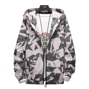 #2426 Plus Size Jacket Coat Men Hoodies Casual Loose Camouflage Coats Male Hooded Harajuku Japan Style Spring Autumn Tops Thin