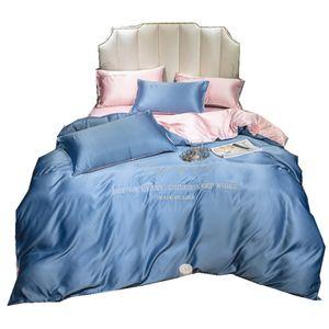 جودة عالية غطاء لحاف الحرير الدعاوى على الوجهين غسلها أربعة قطعة مطبوعة اللون مطابقة LCE الحرير حاف الغطاء الفراش الدعاوى