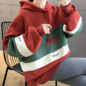 Photo Shoot Winter New Style Korean-style chao lian Cap Loose Printed Letter Joint Color Block Brushed and Thick Hoodie Women on
