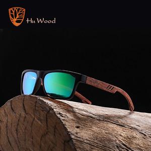 HU WOOD Brand Design Zebra Sunglasses For Men Fashion Sport Color Gradient Sun glasses Driving Fishing Mirror Lens GRS8016 Q1128