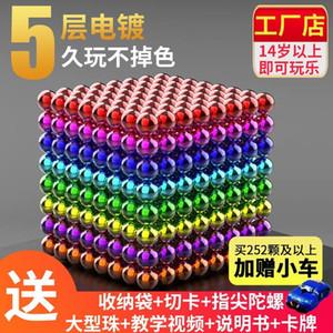 Бакс 1000 звездочный бар магнитный шарик волшебный бисер магнит отметки восемь граммов дешевые взрослые декомпрессии головоломки игрушки