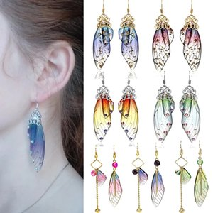 Gorgeous Handmade Shining Rhinestone Long Butterfly Cicada Insect Wings Drop Earring For Women Delicate Jewelry Gift