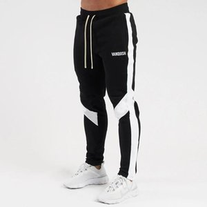 New muscle fitness brother men's spring suit trousers slim outdoor running sports casual trousers