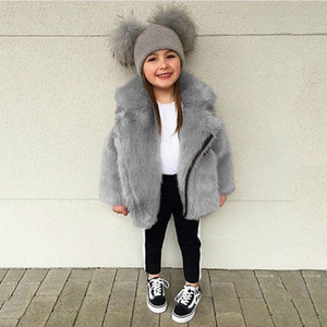 New Kids Winter Plush Coat Trendy Jacket Kids Clothing Girl Casual Outfits Kids Shierling Coats Toddler Girl Cute Jackets 201110