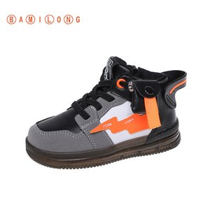 BAMILONG Fashion New Spring Autumn Children Glowing Sneakers Kids Casual Shoes Chaussure Enfant Toddler Girls LED Shoes S365 Y1118