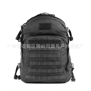 Hiking Outdoor Field Operations CS Tactical Shoulders Training Backpack Nylon Waterproof Mountain Climbing Travel Sports Backpac