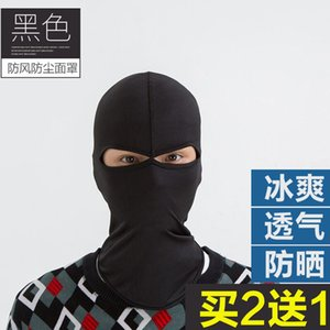 Cycling Mask Summer Mens Outdoor Fishing Welding Toque Ice Silk Head Cover Breathable Anti-Terrorism Mask CS Full Face Mask