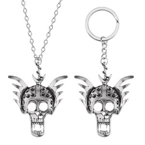 Gothic Personality 2-piece Necklace Keychain Ancient Hollow Skull Shape Pendant Alloy Material Retro Men's Jewelry Gift