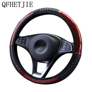 Car Steering Wheel Cover 4D Massage Particles Universal Non-slip and Wear-resistant Elastic Band Car Handle Gloves