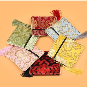 100pcs Tassel Small Zipper Silk Brocade Gift Bag Christmas Coin Purse Wholesale Jewelry Pouches Wedding Birthday Party Favor