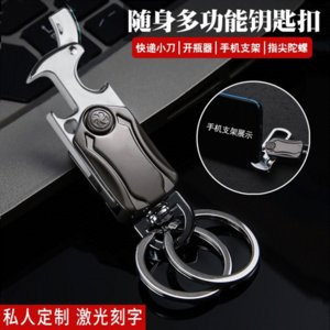 XOrfD withpendant fingertip top key chain Pendant bottle Opener bottle openeropener key chain