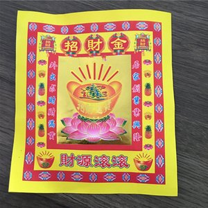 Ancestor money more Spring Festival Collection for Chinese holiday good wishes Home Decoration Gift Bills Fake Currency Toy paper