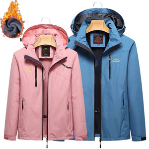 2020 new high-quality outdoorjackets add wool fleece windproof waterproof mountaineering wear comfortable zipper hoodie Factory Price 10201