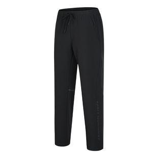Xiaomi Men's Softshell Pants Fleece Lined Insulated Winproof Waterproof Winter Trousers for Outdoor Hiking Ski Hunting Uleemark LJ201222
