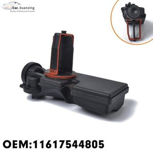 11617544805 11617544805 11617544806 для E46 впускной коллекторный клапан клапана впускного коллектора регулируют клапан DISA