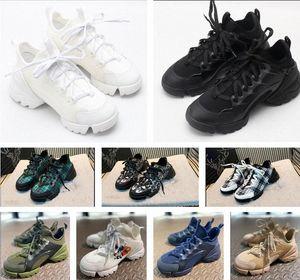 2020 neue designer luxus schuhe sneaker neueste mode frauen männer schuh neopren grosgrain ribbon d- connect schuhe gummisohle casual c6jf #