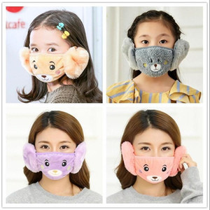 2 In 1 Child Cartoon Bear Face Mask Cover Plush Ear Protective Thick Warm Kids Masks Winter Mouth-Muffle Earflap For Kids And Adults fy9205