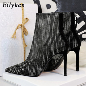 Hot Sale Eilyken Model Catwalk Sexy Hollow Out Mesh Pointed Toe Women Fashion Rhinestone Boots Sandals Femme After Zip Stiletto Heels