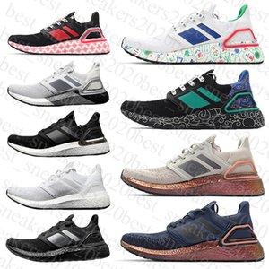 2021 뜨거운 패션 UB 6.0 러닝 신발 남성 여자 울트라 SE 트리플 그린 런 라이트 트레이너 신발없이 운동화 상자 크기 36-44
