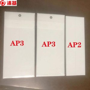 GPS RENAME AP2 AP3 TWS Bluetooth Kulaklık Kulaklık Kulaklık Kulakiçi H1 Çip Kablosuz Şarj Hava Optik Algılama Pods PK 2 3 Pro I12 I9