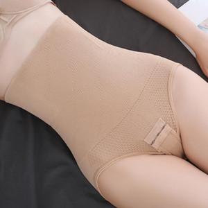 waist trainer butt lifter binder tummy body shaper modeling strap slimming belt corrective underwear shapewear pulling panties