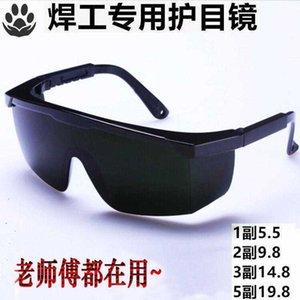 حماية التلقائي التلقائي الكامل للنظارات بواسطة Wargon Arc Welding
