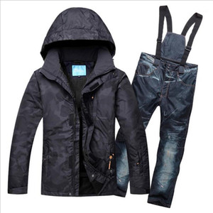 Men Ski Suit Snowboard Jacket Pant Skiing Clothing Trouser Windproof Waterproof Outdoor Sport Wear Male Coat Super Warm Suit Set1