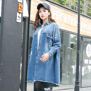 Model Special Real Time Cowboy Suit-dress Loose Coat Long Fund Windbreaker Flash Easy Bf1708
