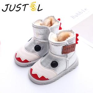 JUSTSL Autumn Winter Children's Cotton Shoes Boys Girls Fashion Plus Velvet Little Monsters Style Warm Kids Snow Boots Y1117