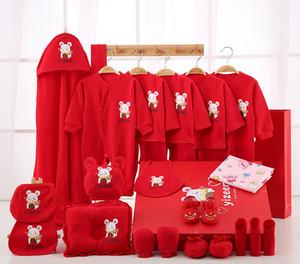 25-Piece Newborn Подарочная коробка Хлопок Детская Одежда Новорожденного Подарочная Подарочная Подарочная Подарочная Коробка Мать Будьте уверены