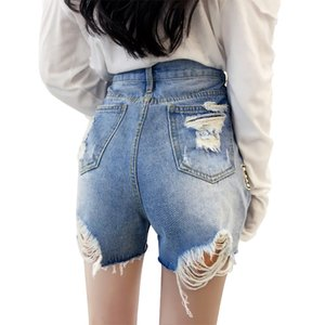 High-waisted denim shorts for ladies retro summer women jeans loose-fitting wide-leg pants a-line slimming versatile pants trend