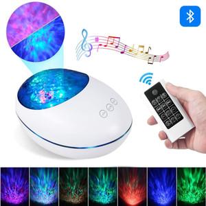 Projetor musical LED Night Light Ocean Wave Projetor com Bluetooth Speaker Sky Light Galaxy Lamp para a Lâmpada de Noite das Crianças
