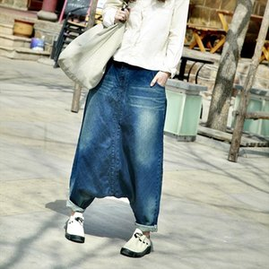 Spring New Design Women Big Size Harem Pants Denim Pants Washed Jeans Women Vintage Loose Distressed Jeans