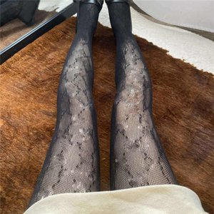 Samll G 블랙 여성 섹시한 팬티 스타킹 See-Through 여성의 매력 스타킹 양말 소녀 패션 따뜻한 메쉬 스타킹 유지