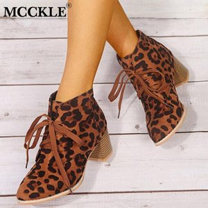 MCCKLE Women Leopard Ankle Boots Female Shoes Autumn 2020 New Ladies Soft Comfort Women's Print Chunky Heels Woman Lace up Boots