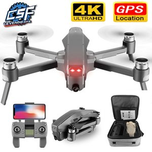 NWE M1 Drone Quadcopter With 4K HD Camera Live video 1.6KM control distance Flight 25 minutes gps system supports TF card 210202