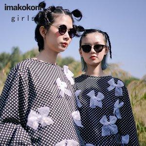 Imakokoni original design japonês arco bolinhas de fundo t-shirt feminino polka dot top x1217