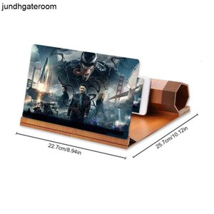 Magnifier High 12 Upgraded HD inch Wooden Definition 3D Mobile Cell Phone Video Anti-radiation Screen Amplifier With Woo