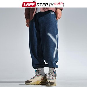LAPPSTER-Youth Men Winter Blue Jeans Harajuku Joggers 2020 Mens Tie Dye Printed Loose Denim Pants Male Thick Warm Sweatpants 5XL